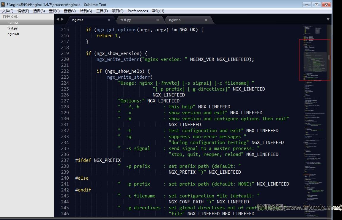 programer-software-3