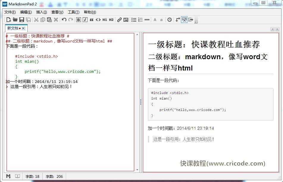 programer-software-5