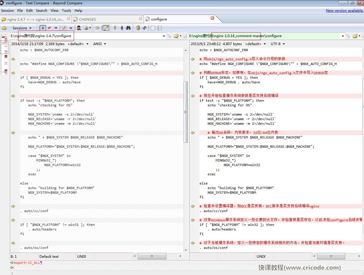 programer-software-6