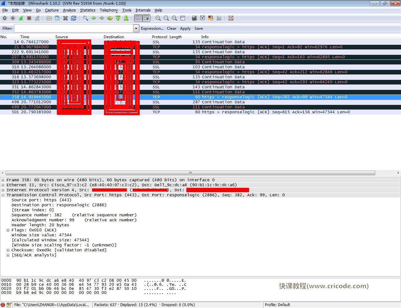 programer-software-8